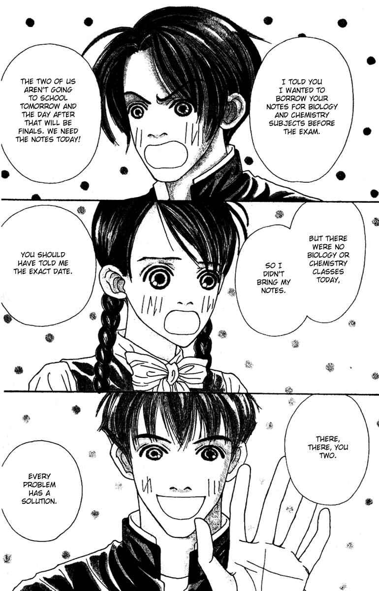 Fukuyadou Honpo 45 Page 2