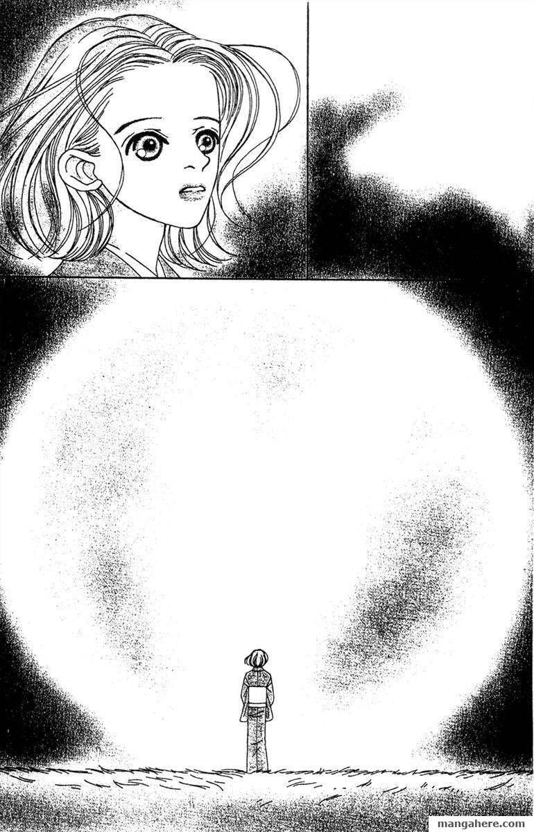 Fukuyadou Honpo 48 Page 2