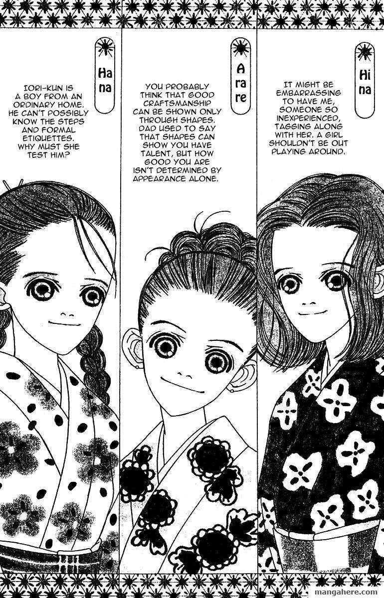 Fukuyadou Honpo 50 Page 1