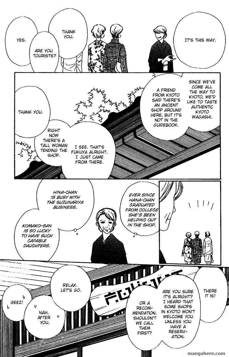 Fukuyadou Honpo 50 Page 5