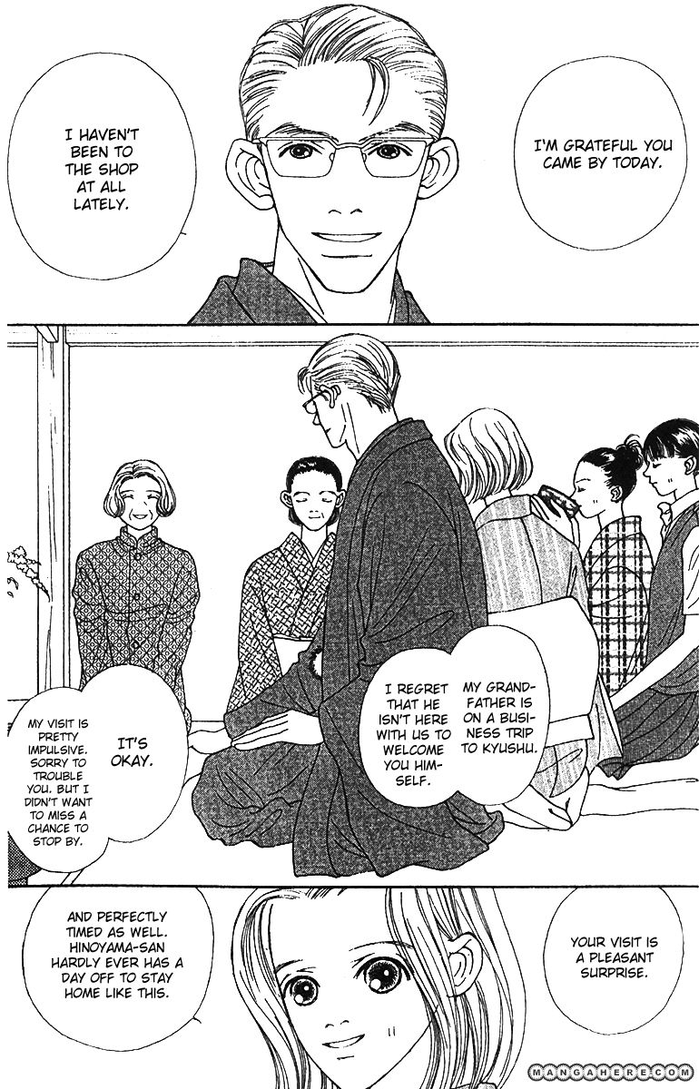Fukuyadou Honpo 42 Page 2