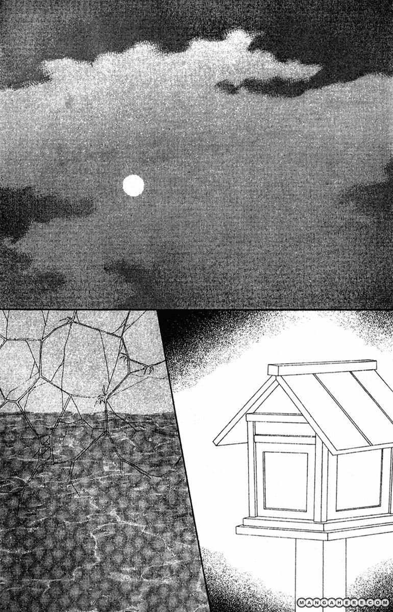 Fukuyadou Honpo 43 Page 2