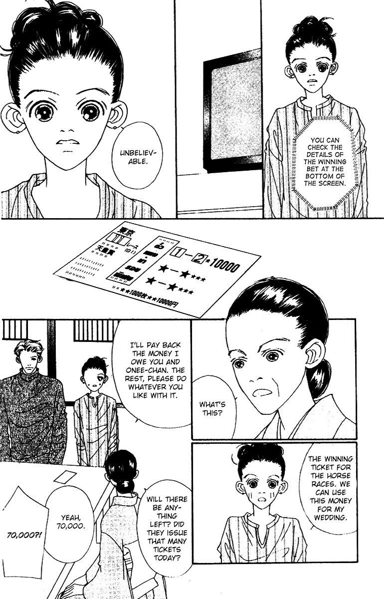 Fukuyadou Honpo 49 Page 4