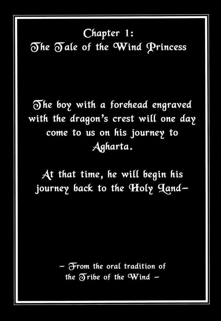 Madara 2.1 Page 1