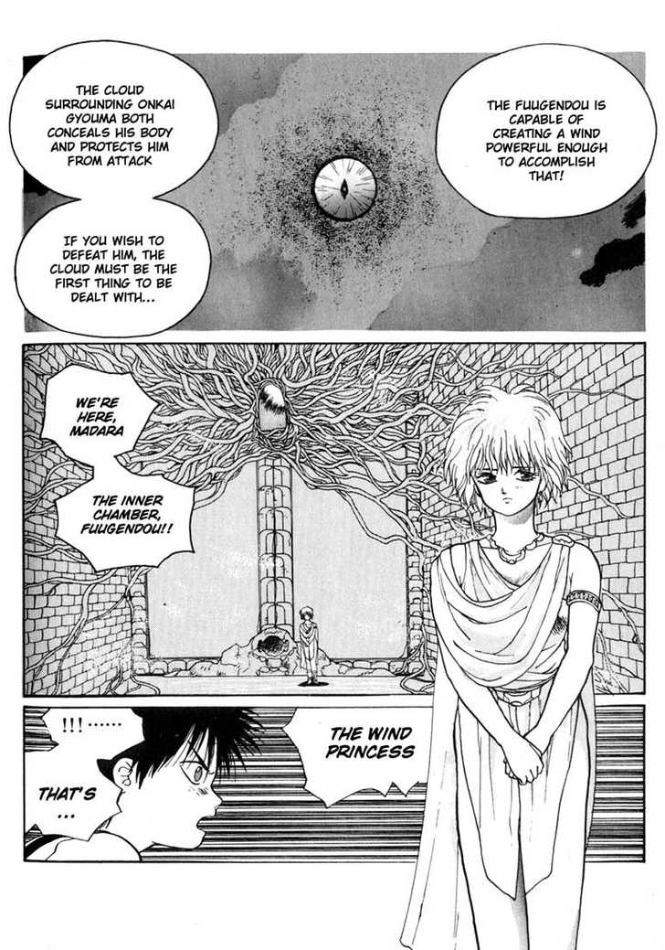Madara 2.3 Page 2