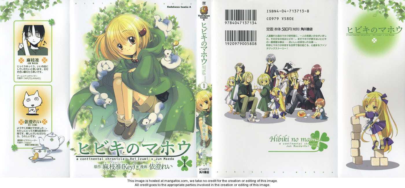 Hibiki's Magic 1 Page 2