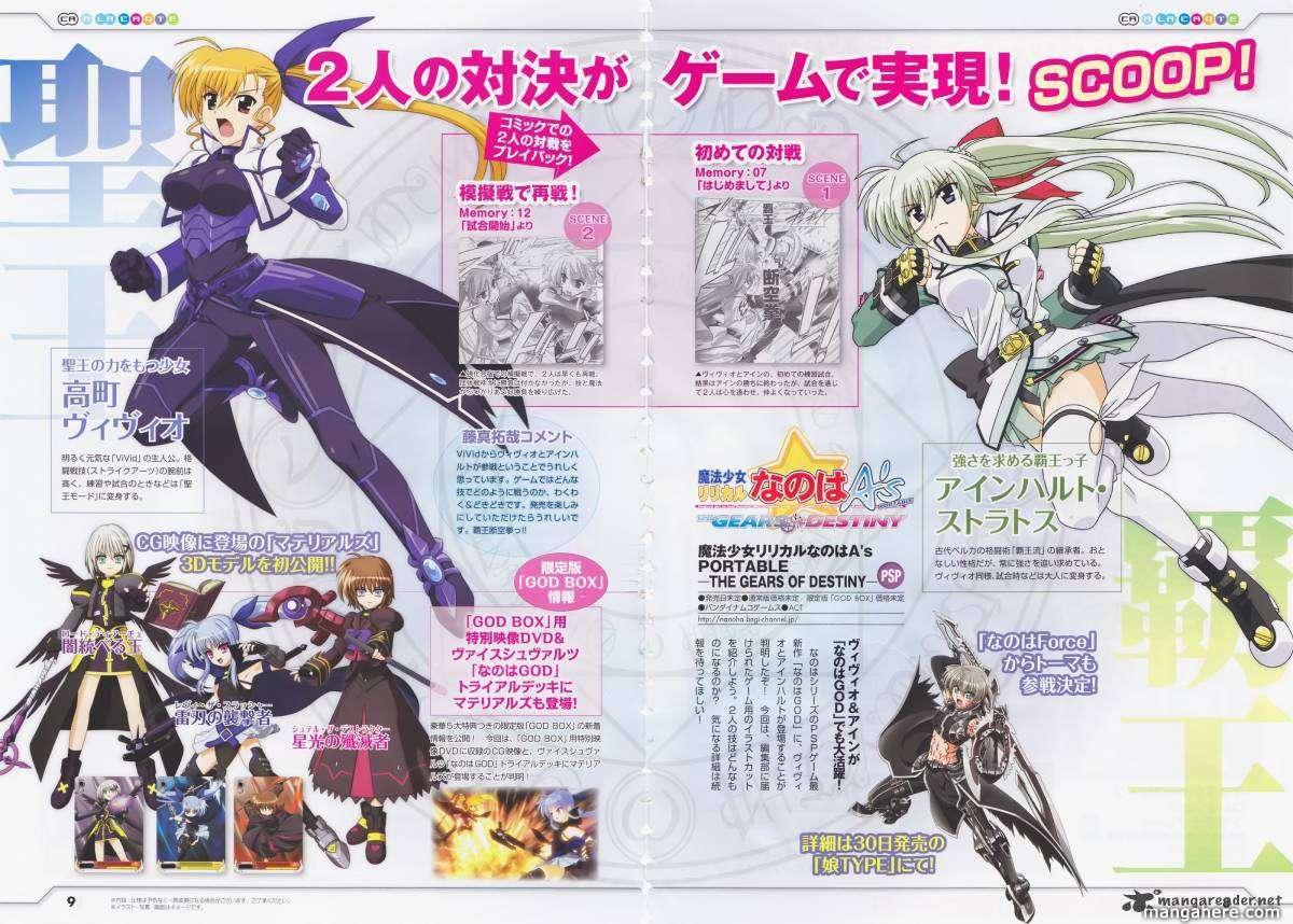 Magical Girl Lyrical Nanoha ViVid 22 Page 1