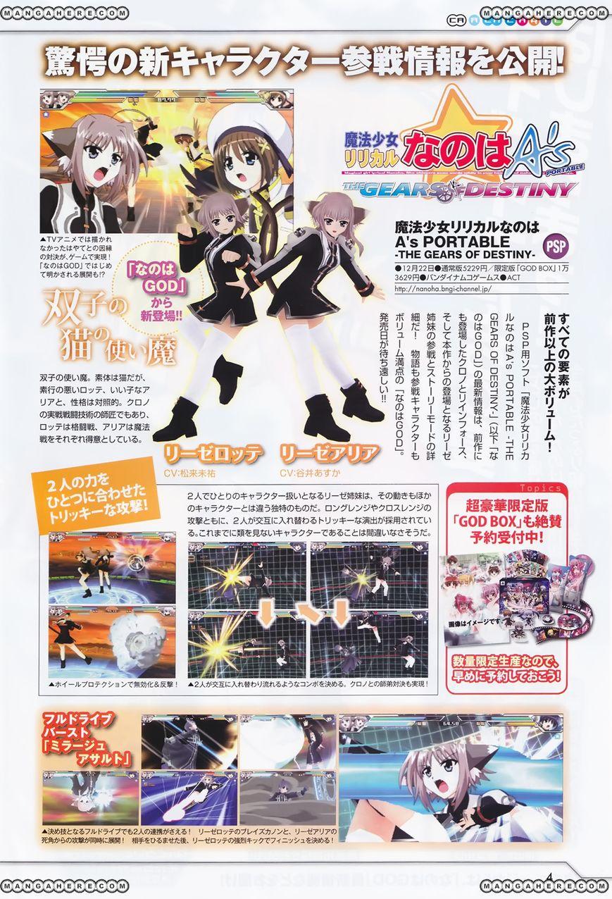 Magical Girl Lyrical Nanoha ViVid 27 Page 2