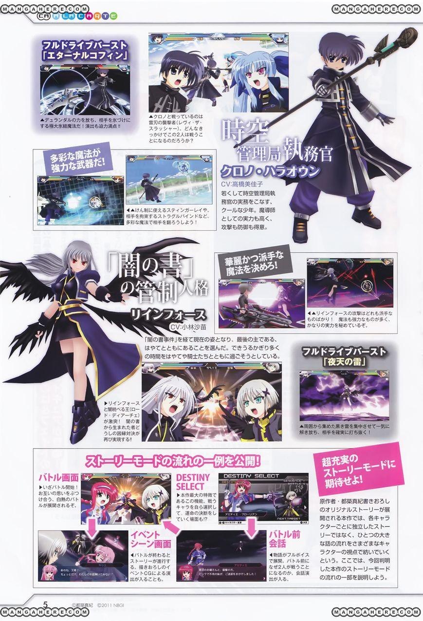 Magical Girl Lyrical Nanoha ViVid 27 Page 3