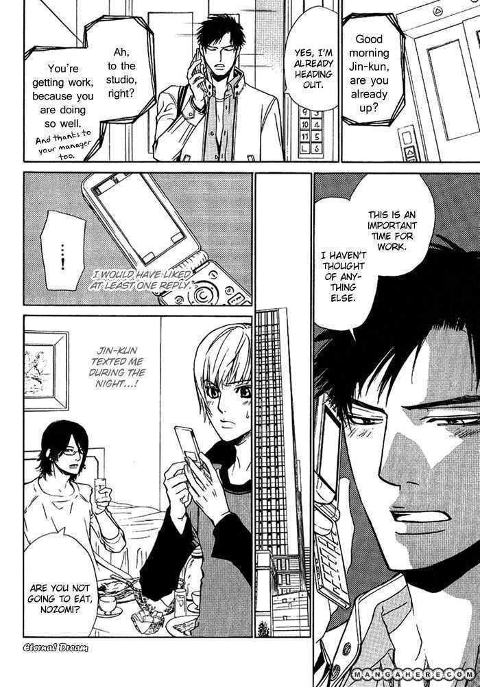 Love x Ero 11 Page 3