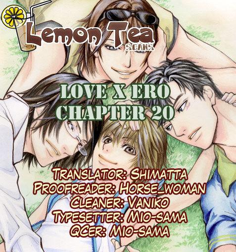 Love x Ero 20 Page 1