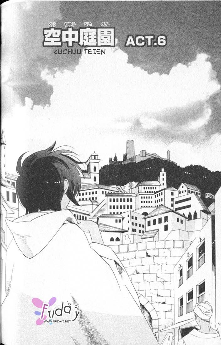 Kuchuu Teien 6 Page 2
