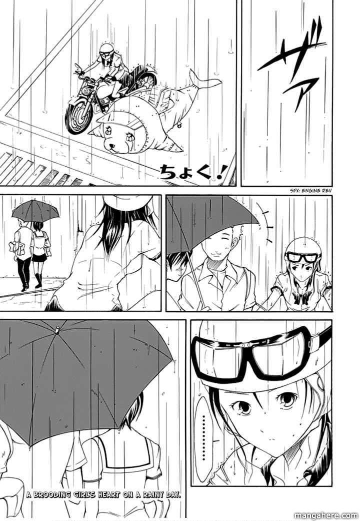 Choku! 6 Page 1