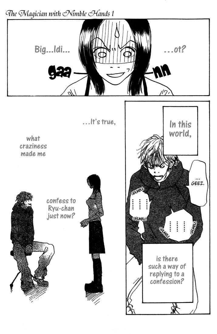 Mahou No Te Ni Notte 3 Page 3