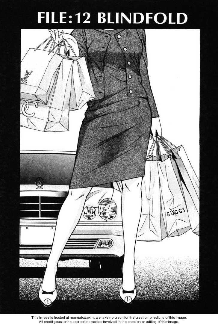 Desire (KOTANI Kenichi) 12 Page 1