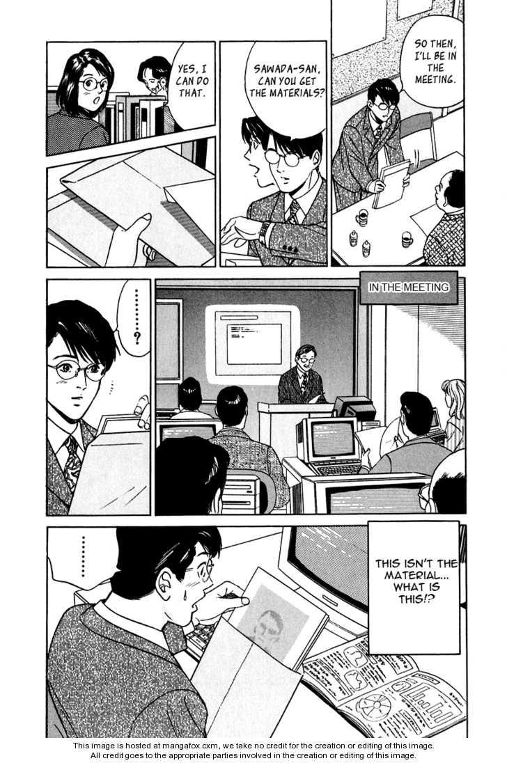 Desire (KOTANI Kenichi) 22 Page 3