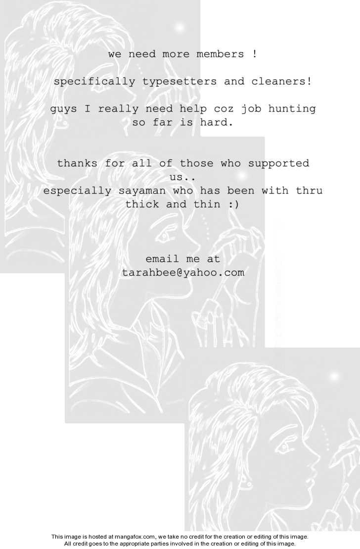 Desire (KOTANI Kenichi) 32 Page 1