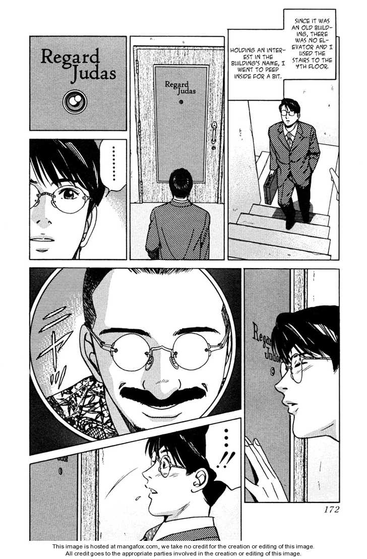 Desire (KOTANI Kenichi) 36 Page 2