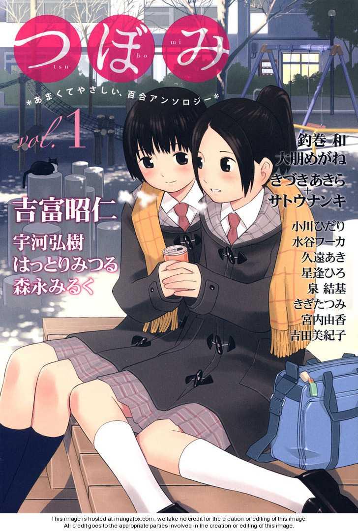 Tsubomi 1 Page 2