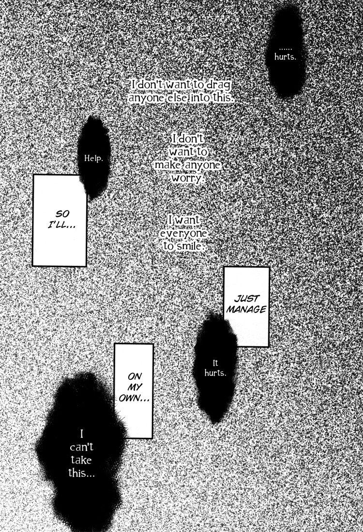 Tsubomi 6 Page 2
