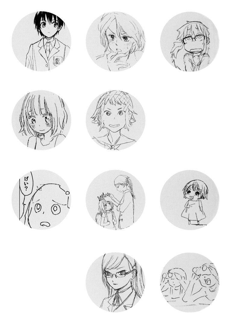 Tsubomi 2 Page 3