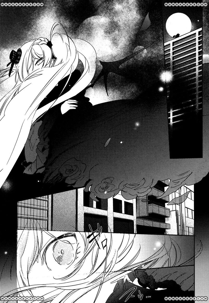 Tsubomi 2.2 Page 2