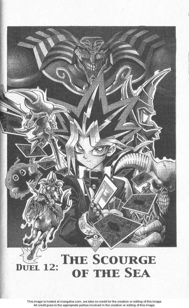 Yu-Gi-Oh! Duelist 12 Page 1