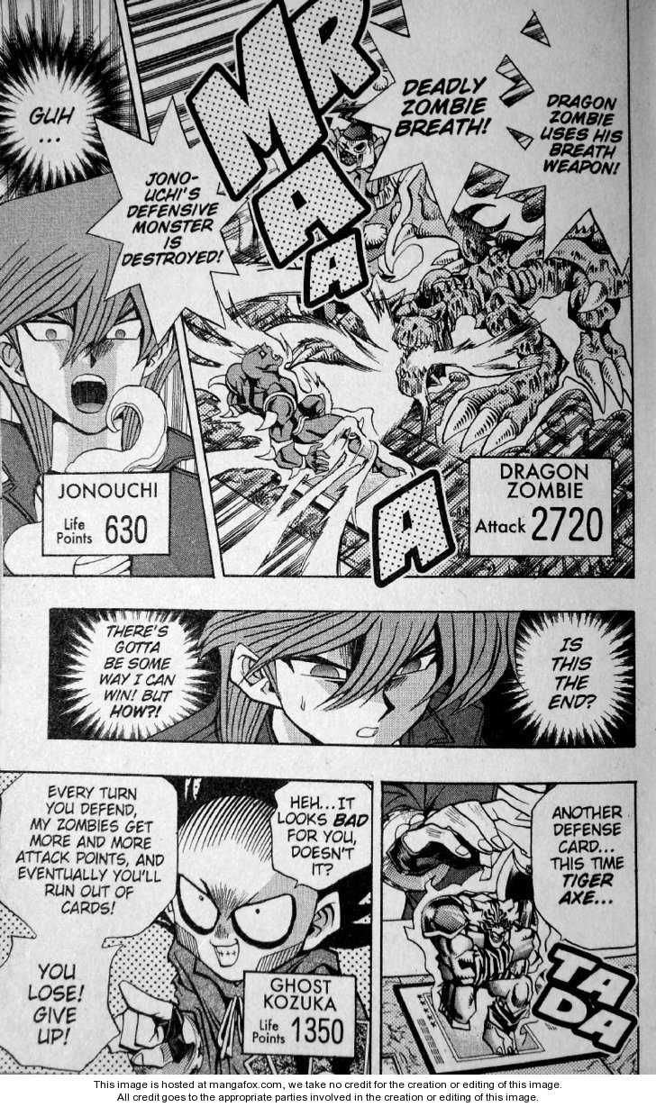 Yu-Gi-Oh! Duelist 32 Page 3