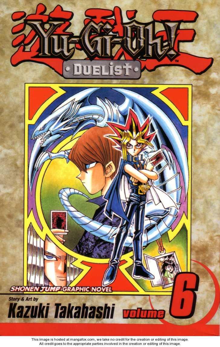 Yu-Gi-Oh! Duelist 47 Page 1