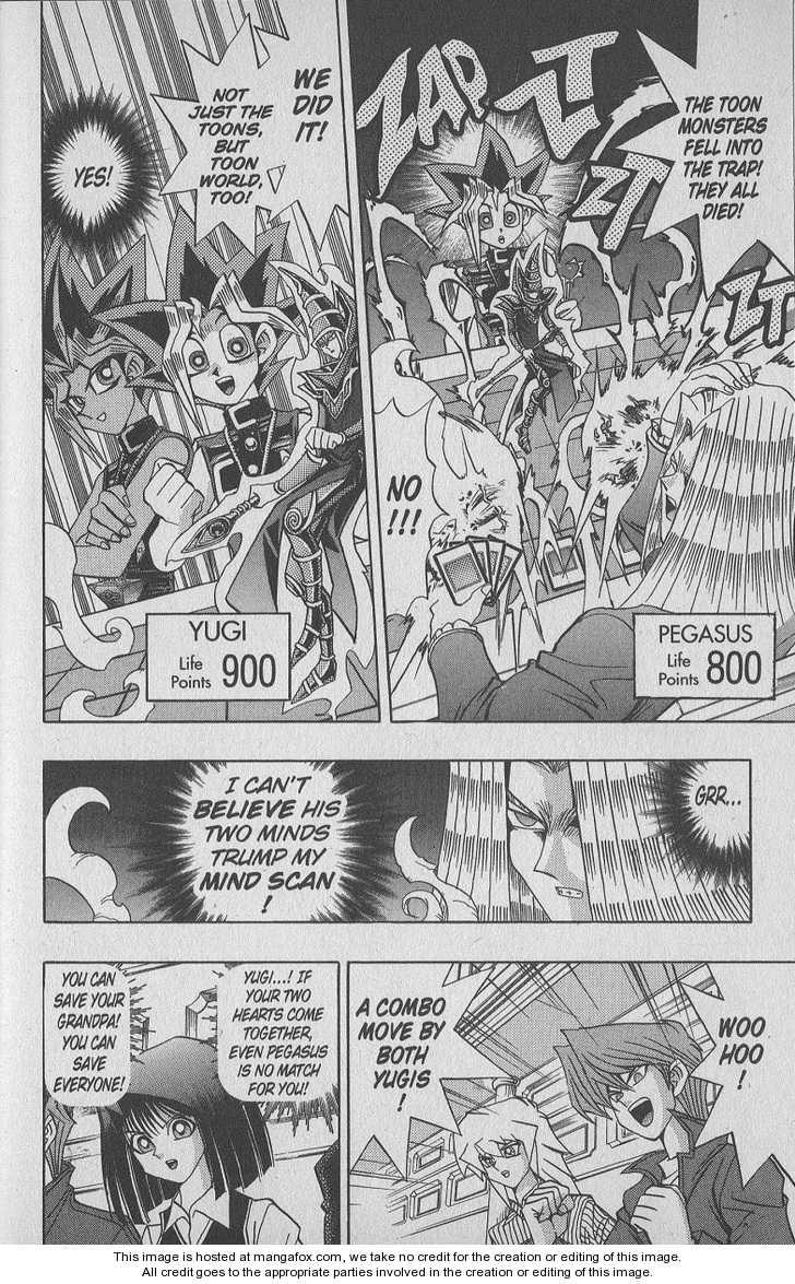 Yu-Gi-Oh! Duelist 70 Page 2