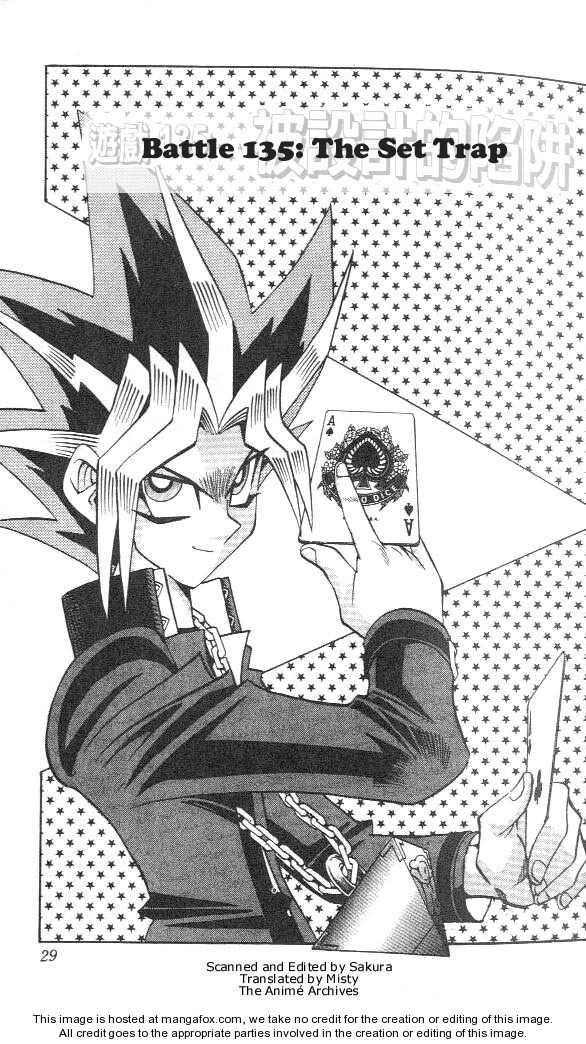 Yu-Gi-Oh! Duelist 76 Page 1
