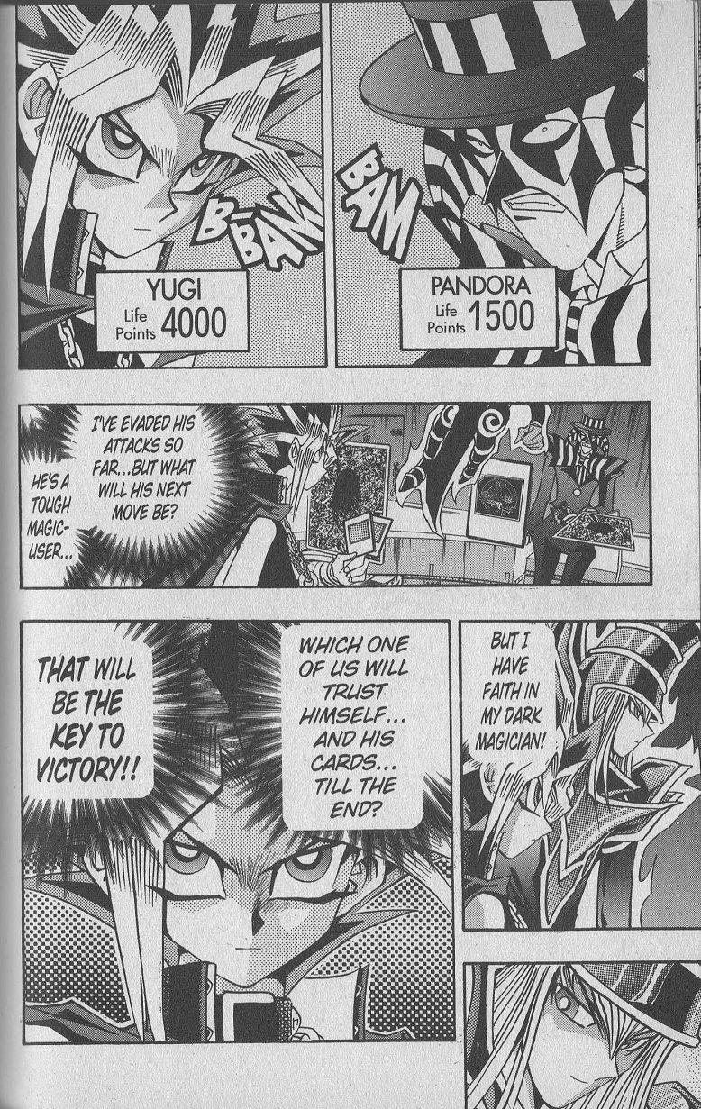 Yu-Gi-Oh! Duelist 104 Page 2