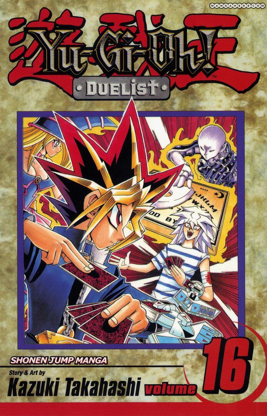 Yu-Gi-Oh! Duelist 138 Page 1