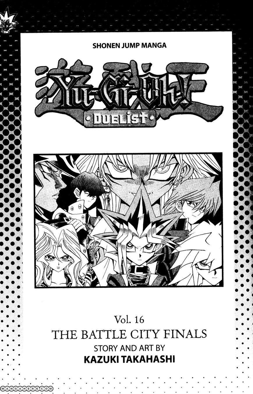 Yu-Gi-Oh! Duelist 138 Page 2