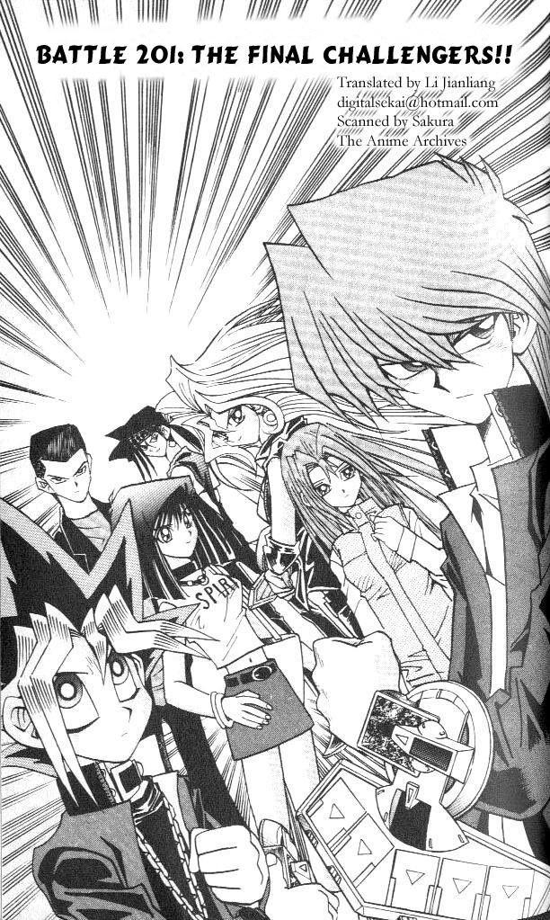 Yu-Gi-Oh! Duelist 142 Page 1