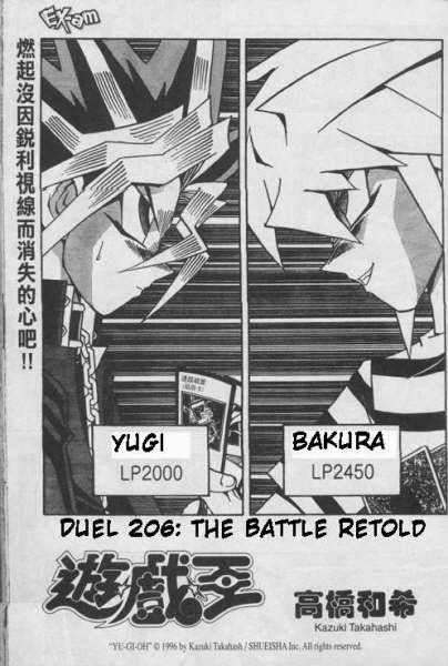Yu-Gi-Oh! Duelist 147 Page 2