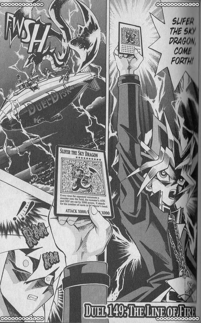 Yu-Gi-Oh! Duelist 149 Page 1