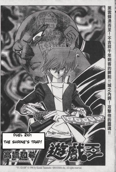 Yu-Gi-Oh! Duelist 151 Page 2