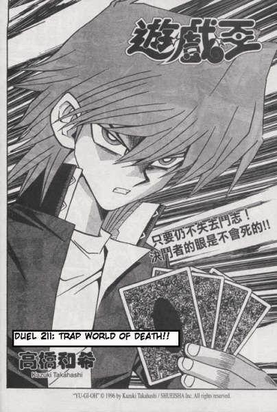 Yu-Gi-Oh! Duelist 152 Page 2