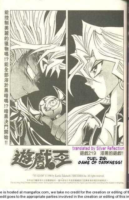 Yu-Gi-Oh! Duelist 160 Page 1