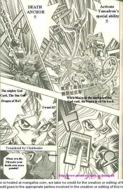 Yu-Gi-Oh! Duelist 162 Page 1
