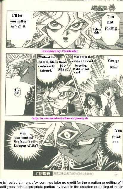 Yu-Gi-Oh! Duelist 162 Page 2