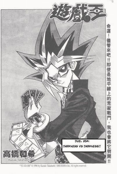 Yu-Gi-Oh! Duelist 175 Page 2