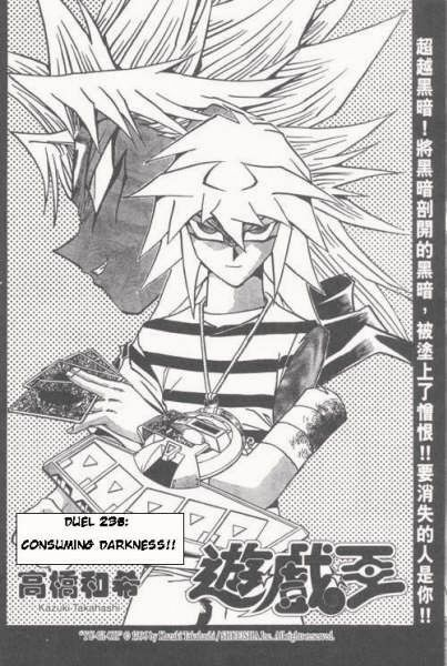 Yu-Gi-Oh! Duelist 176 Page 2