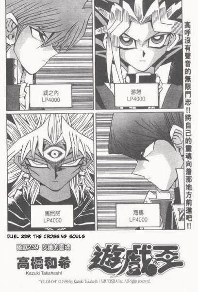 Yu-Gi-Oh! Duelist 180 Page 2