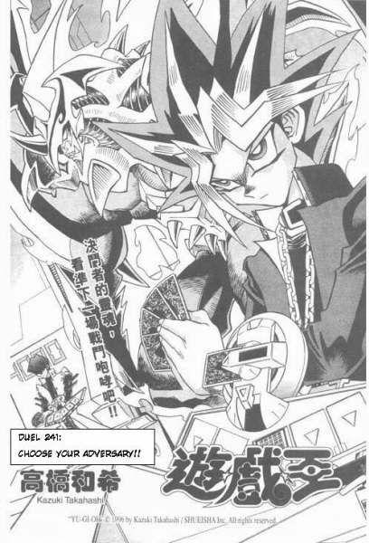 Yu-Gi-Oh! Duelist 182 Page 2