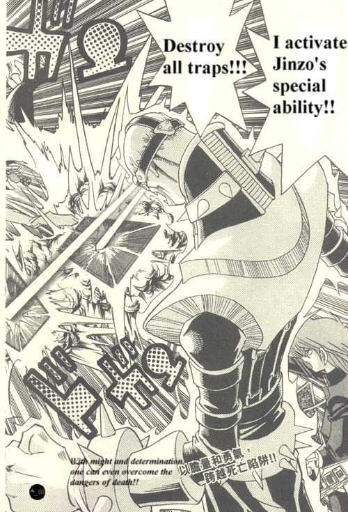 Yu-Gi-Oh! Duelist 187 Page 2