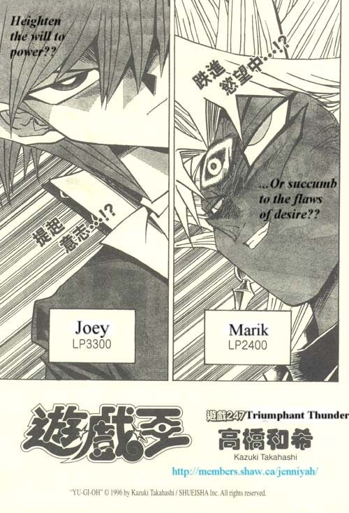 Yu-Gi-Oh! Duelist 188 Page 1