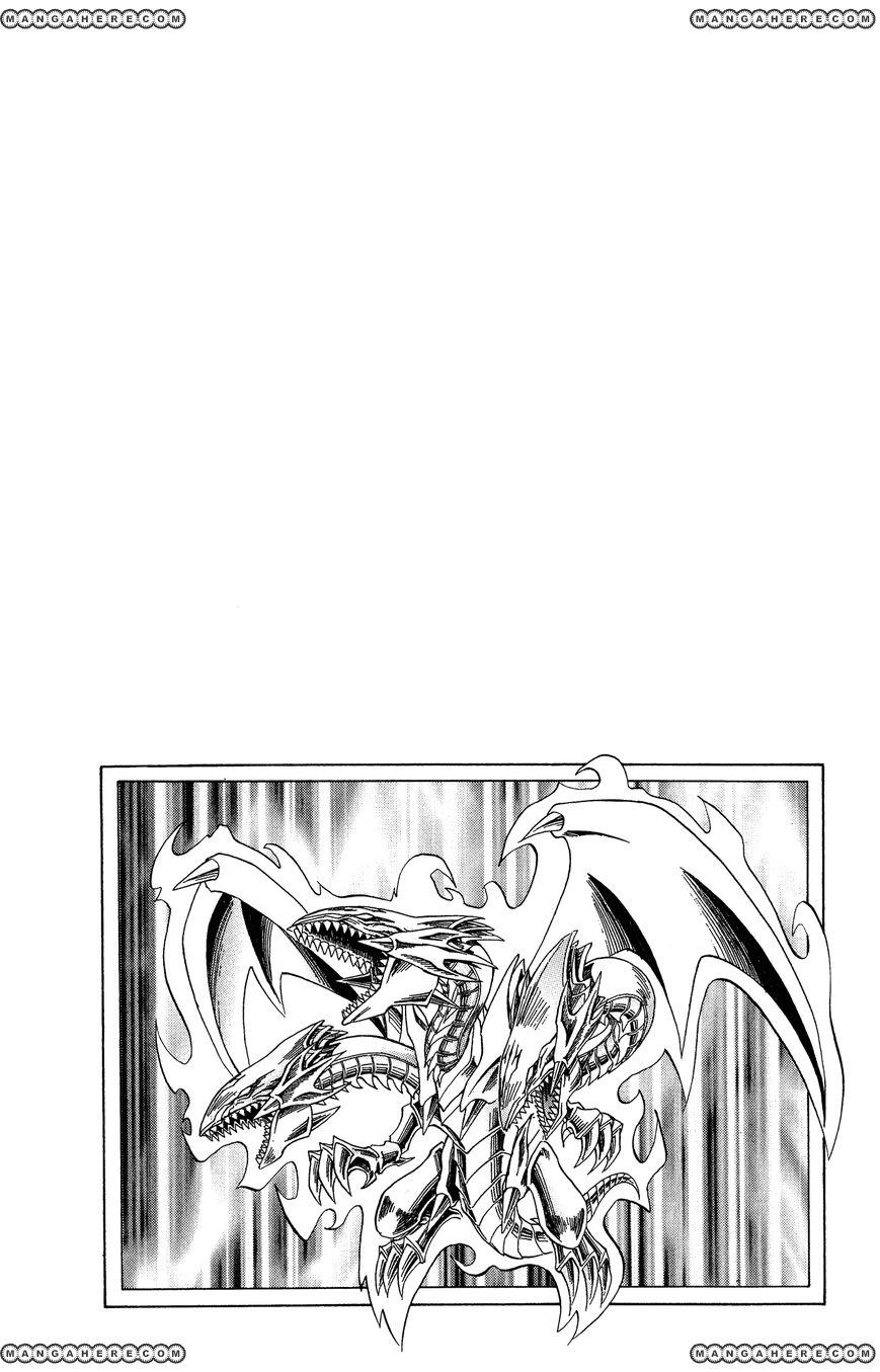 Yu-Gi-Oh! Duelist 203 Page 1