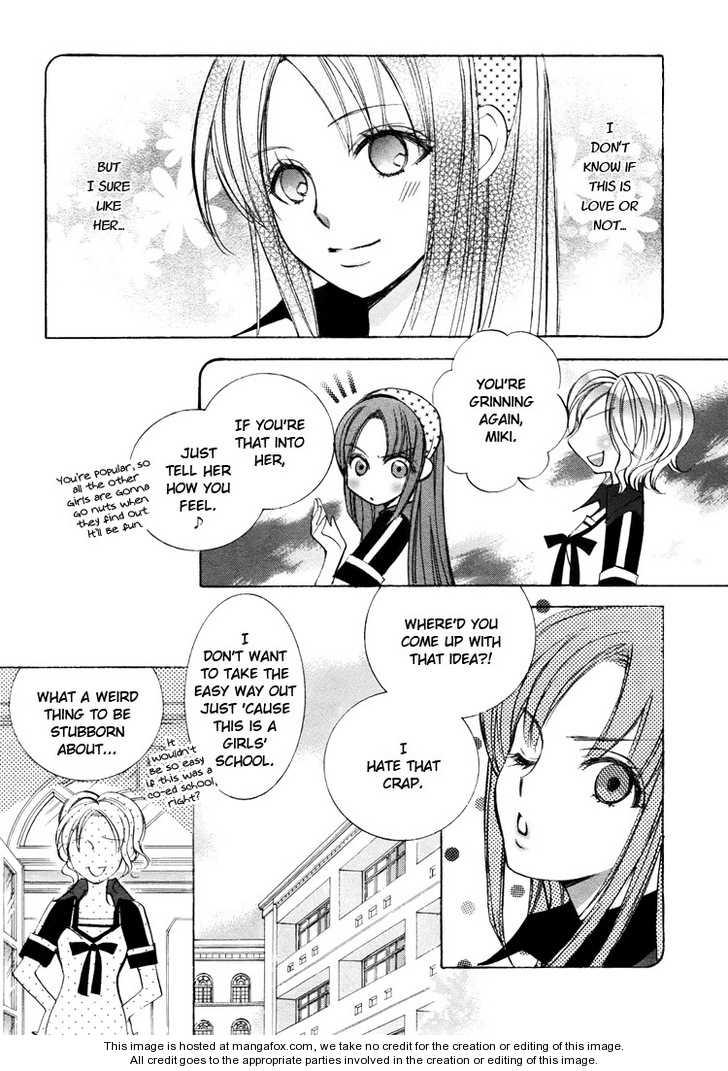 Himitsu Shoujo 5 Page 2